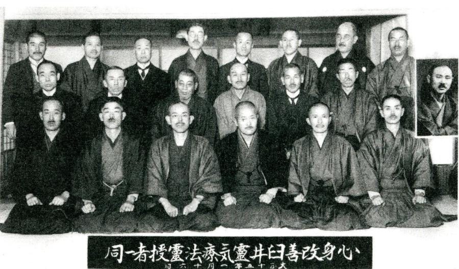 Photo of Mikao Usui with his Reiki Masters